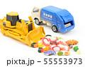 食品廃棄物 55553973
