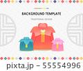 伝統 韓国 アイコン 55554996