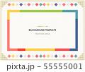 柄 パターン 伝統 55555001