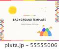 柄 パターン 伝統 55555006