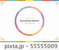 柄 パターン 伝統 55555009