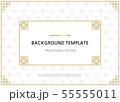 柄 パターン 伝統 55555011