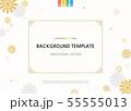 柄 パターン 伝統 55555013