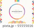 柄 パターン 伝統 55555016
