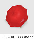 Vector 3d Realistic Render Red Blank Umbrella Icon Closeup Isolated on White Background. Design 55556877
