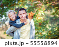 Family of dad and kid on beautiful autumn day in the park 55558894