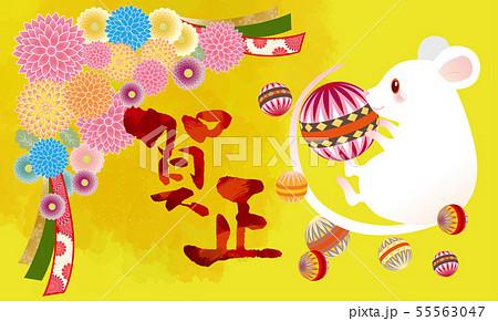 年賀2020:白ねずみと手毬と和柄 55563047