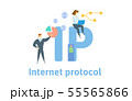 IP, Internet Protocol. Concept with people, letters and icons. Flat vector illustration. Isolated on 55565866