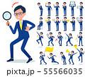 flat type glasses Honest man_Action 55566035