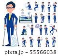 flat type glasses Honest man_sickness 55566038