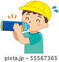 水筒で水分補給する子供 55567365