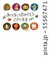 お正月縁起物の年賀状 手描きパステル画イラスト 55567471