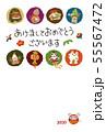 子年 ネズミのだるまとお正月縁起物の年賀状イラスト 55567472