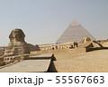 エジプト スフィンクス 55567663