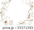日本酒のイラスト背景 55571583