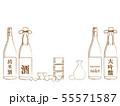 日本酒のイラスト背景 55571587
