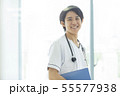 看護師 医師 医者の写真 55577938