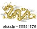 龍神のイラスト 55594576