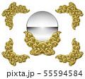 神鏡のイラスト 55594584