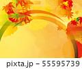紅葉のイラスト 55595739