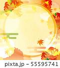 紅葉のイラスト 55595741