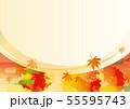 紅葉のイラスト 55595743