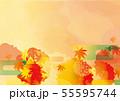 紅葉のイラスト 55595744