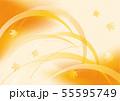 紅葉のイラスト 55595749