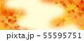 紅葉のイラスト 55595751