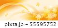 紅葉のイラスト 55595752