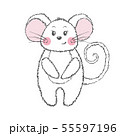 Cute vector mouse isolated on white background. 55597196