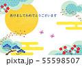 テク子年-年賀状テンプレート-e2 55598507
