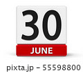Cubes calendar 30th June 55598800