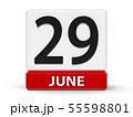Cubes calendar 29th June 55598801