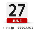 Cubes calendar 27th June 55598803