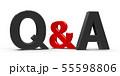 Q&A icon #2 55598806