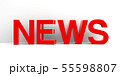 News icon background 55598807