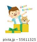 誕生日 お祝い 男性 55611325