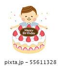 誕生日 お祝い 男性 55611328