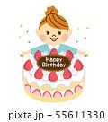 誕生日 お祝い 女性 55611330