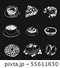 bakery and cafe illustration pack 55611630