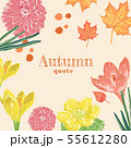 Autumn flower with text 55612280
