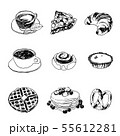 bakery and cafe illustration pack 55612281