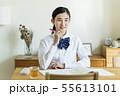 女子校生 学習 55613101