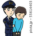 逮捕されて警察に連行される男性 55614403