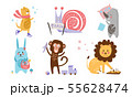 Cute Animals Different Activities Set, Adorable Humanized Animals Characters Engaged in Sports 55628474