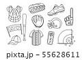 Collection of Baseball Equipment, Hand Drawn Monochrome Baseball Attributes and Gear, Glove, Bat 55628611