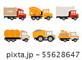 Cargo, Construction and Specialized Machinery for Transportation Set, Delivery Trucks Vector 55628647