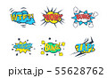 Comic Speech Bubble with Text Set, Comic Sound Effects, Wtf, Wow, Bung, Crush, Zap Vector 55628762