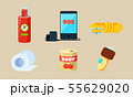 Travel Icons Set, Necessary Supplies for Trip and Traveling, Repellent, Rope, Toilet Paper, Canned 55629020